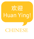 Text bubble that says: Huan Ying! Coming out of the word Chinese