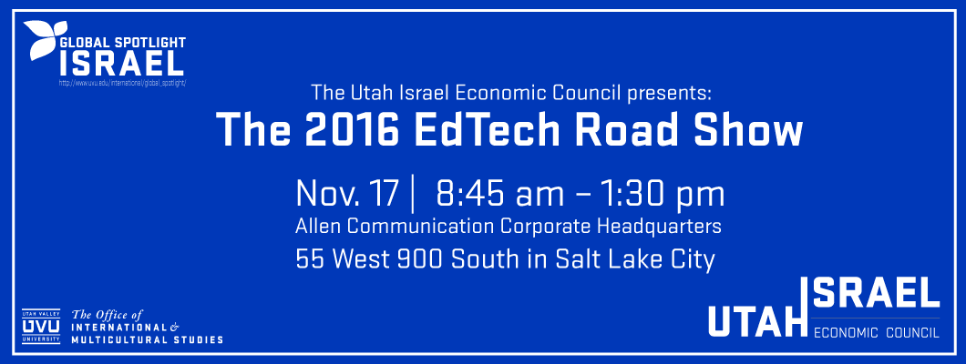 The 2016 EdTech Road Show Banner