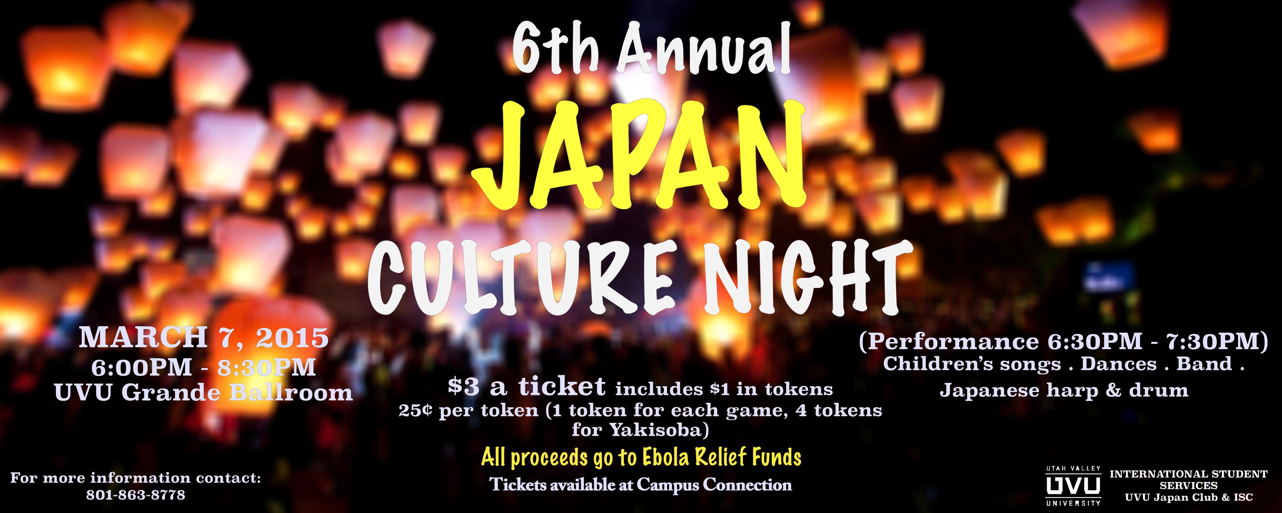 Japan Cultural Night