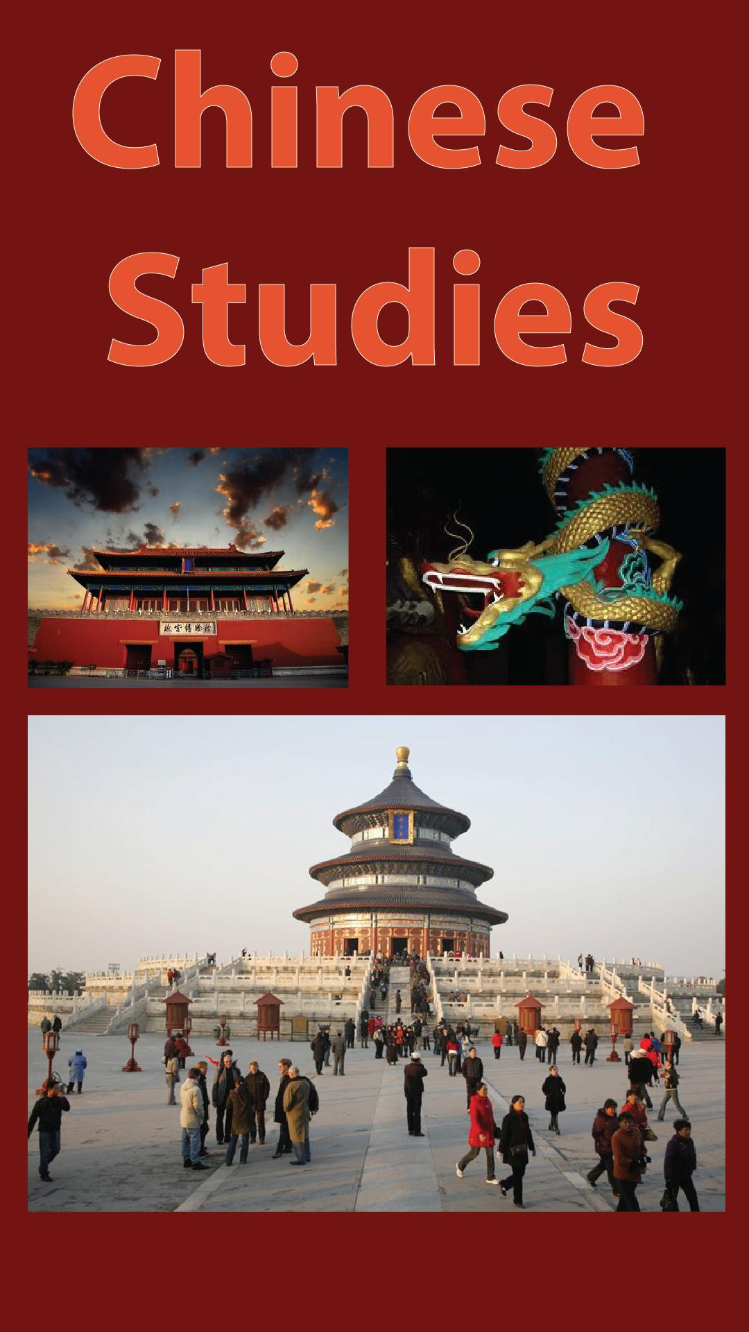 Chinese Studies Main Image