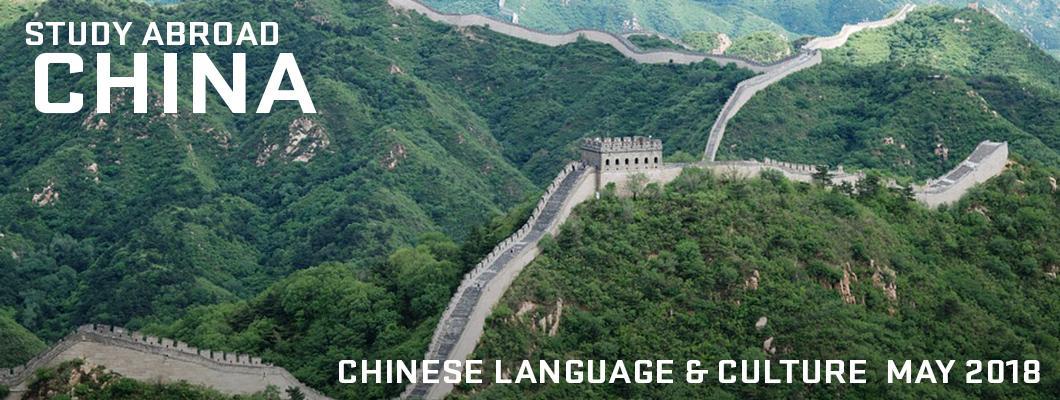 China Language & Culture